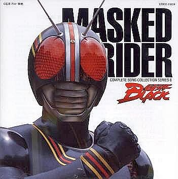 Kamen Rider on Theme Song Kamen Rider Black  Satria Baja Hitam     Catatan Di Masa