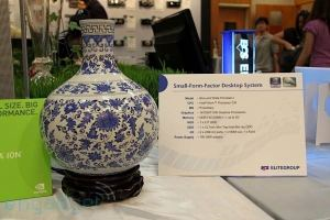computer-vase